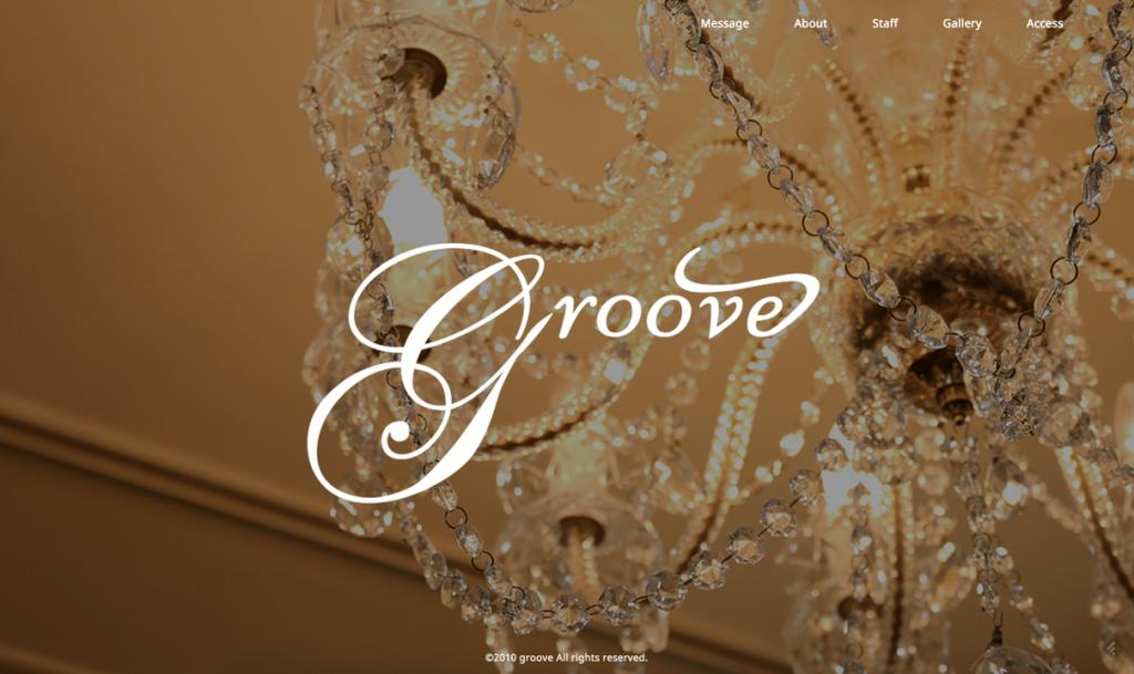 groove_cap