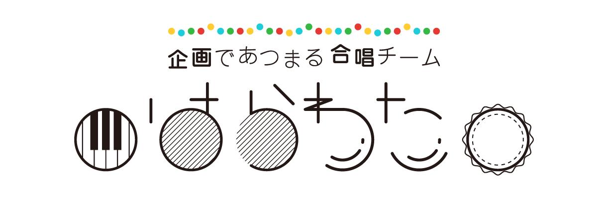 harawata-blog
